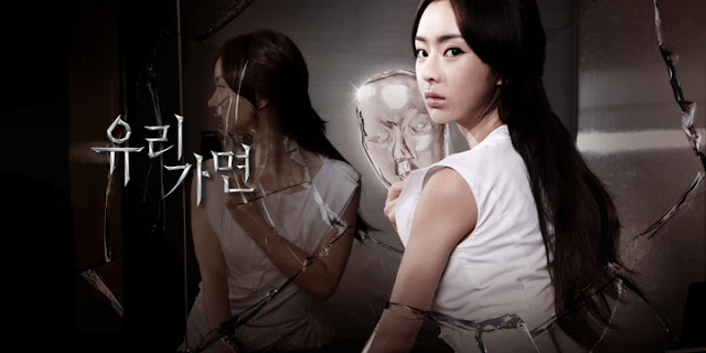 Glass Mask Episode 19 Eng Sub