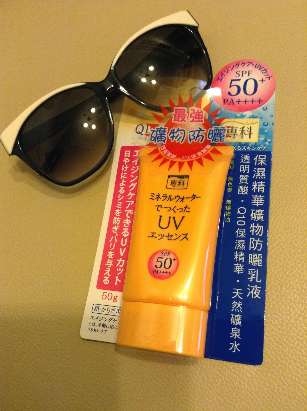>> 50 度保濕防曬*SHISEIDO 資生堂「專科」保濕精華礦物防曬乳液 Mineral Essence UV SPF 50+ PA++++