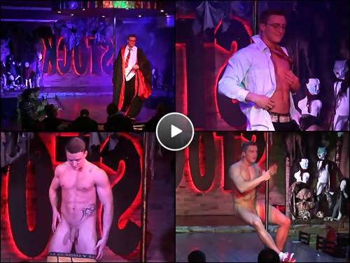 uk male strippers video