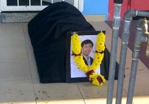 Keranda Naib Presiden PKR Tian Chua terbunuh