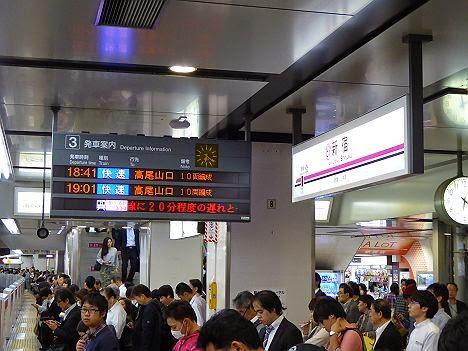 京王電鉄 快速 高尾山口行き1 8000系(新宿駅3番線から発車)