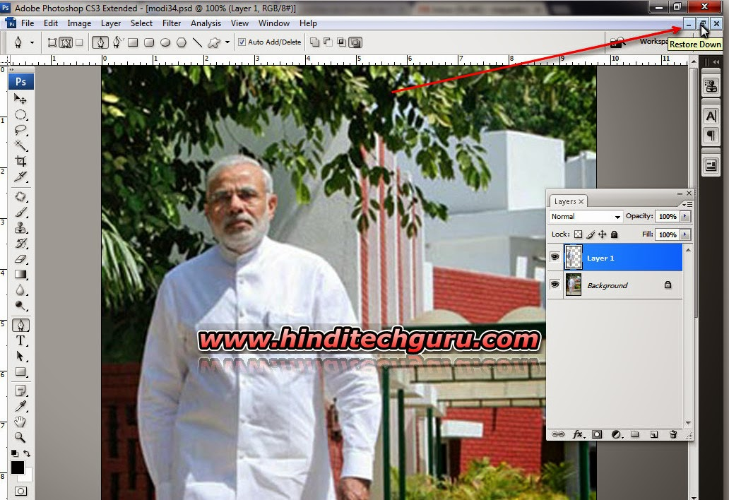 how to use pen tool in photoshop in hindi