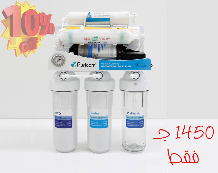 فلتر المياه بيوركم CE-2 7 مراحل %D8%A8%D9%8A%D9%88%D8%B1%D9%83%D9%85%2BCE-2