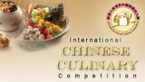 International Chinese Culinary Competition