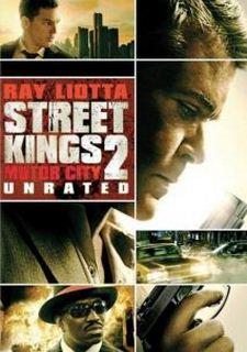 Ver Dueños de la calle 2 (Street Kings 2) (2011) Online