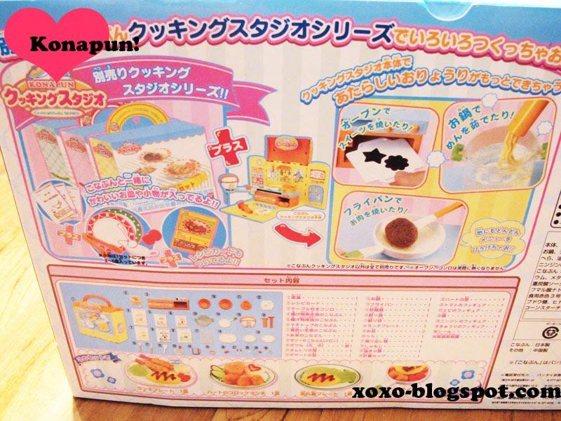 xoxo Et Cetera: Konapun! Cooking Studio Set *SOLD OUT*