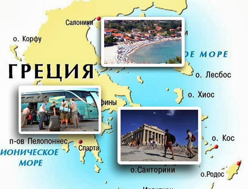 Недорогие квартиры у моря в греции