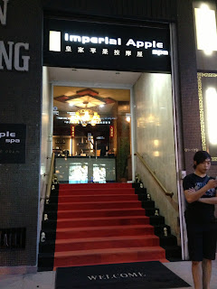 Entrance of imperial Apple