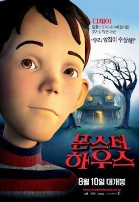 Monster House (2006). poster movie pelicula