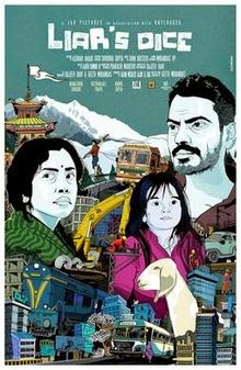 full cast and crew of bollywood movie Liar's Dice wiki, story, poster, trailer ft Nawazuddin Siddiqui