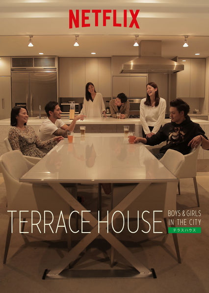 Stories from a communist lemon factory my brief encounter for Terrace house tv