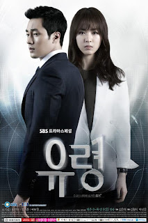 Ghost_so_ji_sub_korean_drama