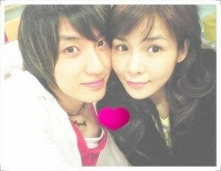 Super Junior Leeteuk Girlfriend