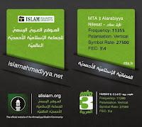 Visit Alislam.org