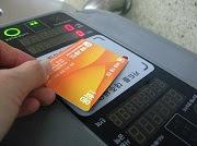 วิธีใช้บริการรถไฟใต้ดินในเกาหลี