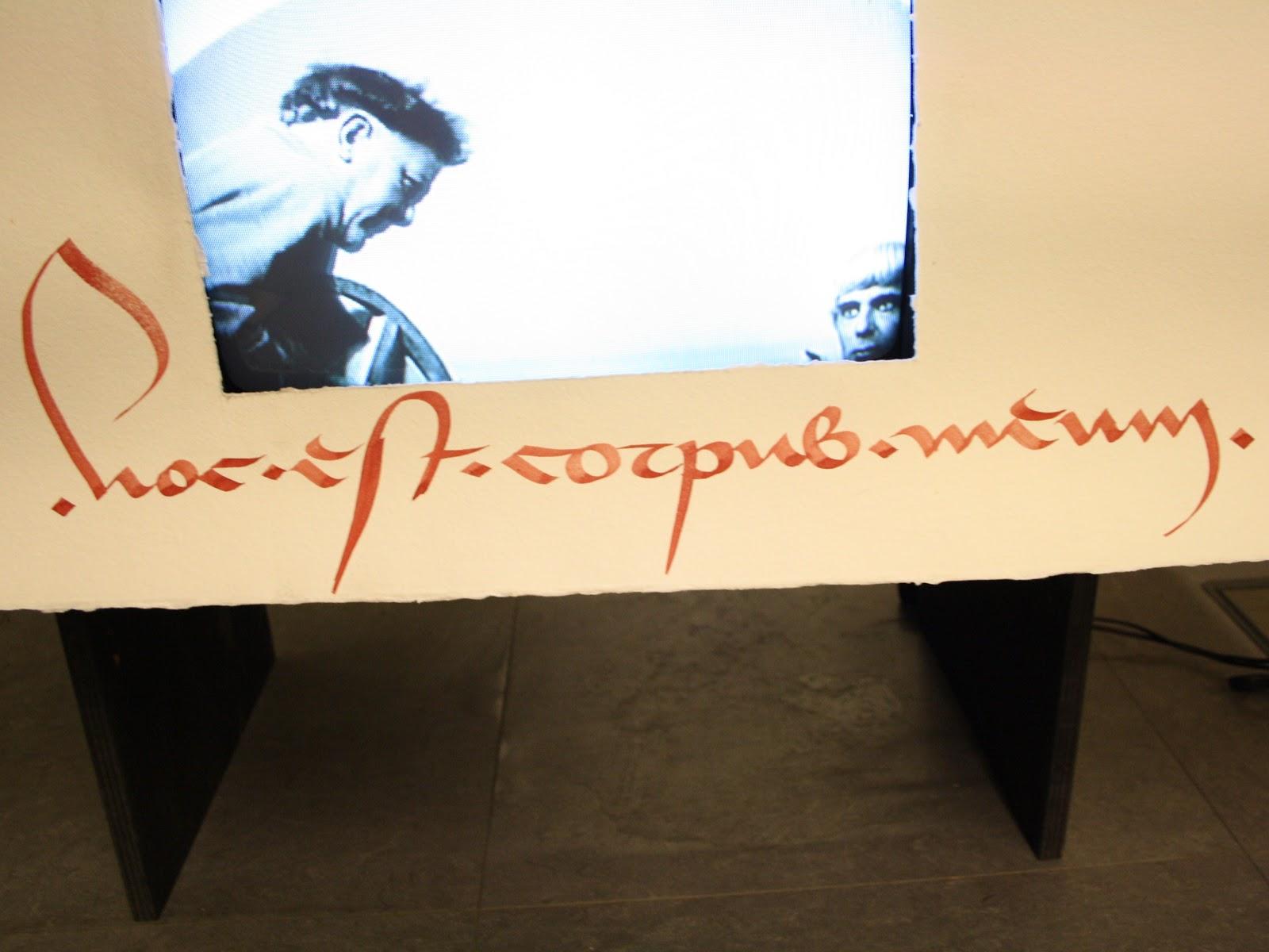 aquari paper, enrique moya, tre calligraphy, batarda