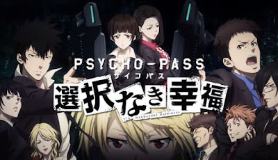 game psycho pass