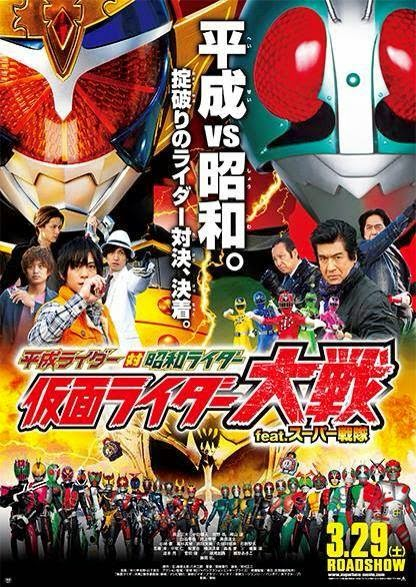 download movie heisei vs showa sub indo 3gp