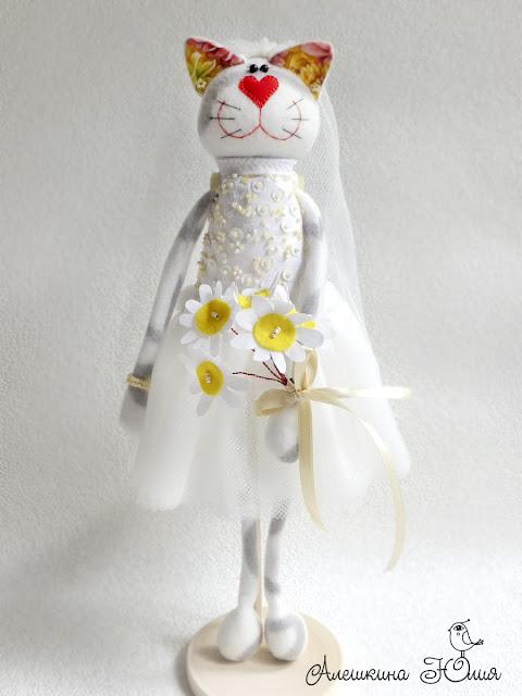 Кошка невеста - авторская игрушка