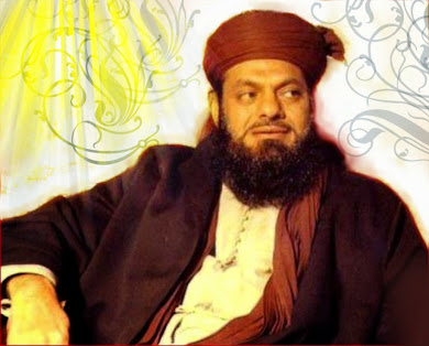 Maulana Shafee Okarvi -[Rahmatul Laahi Alaieh]
