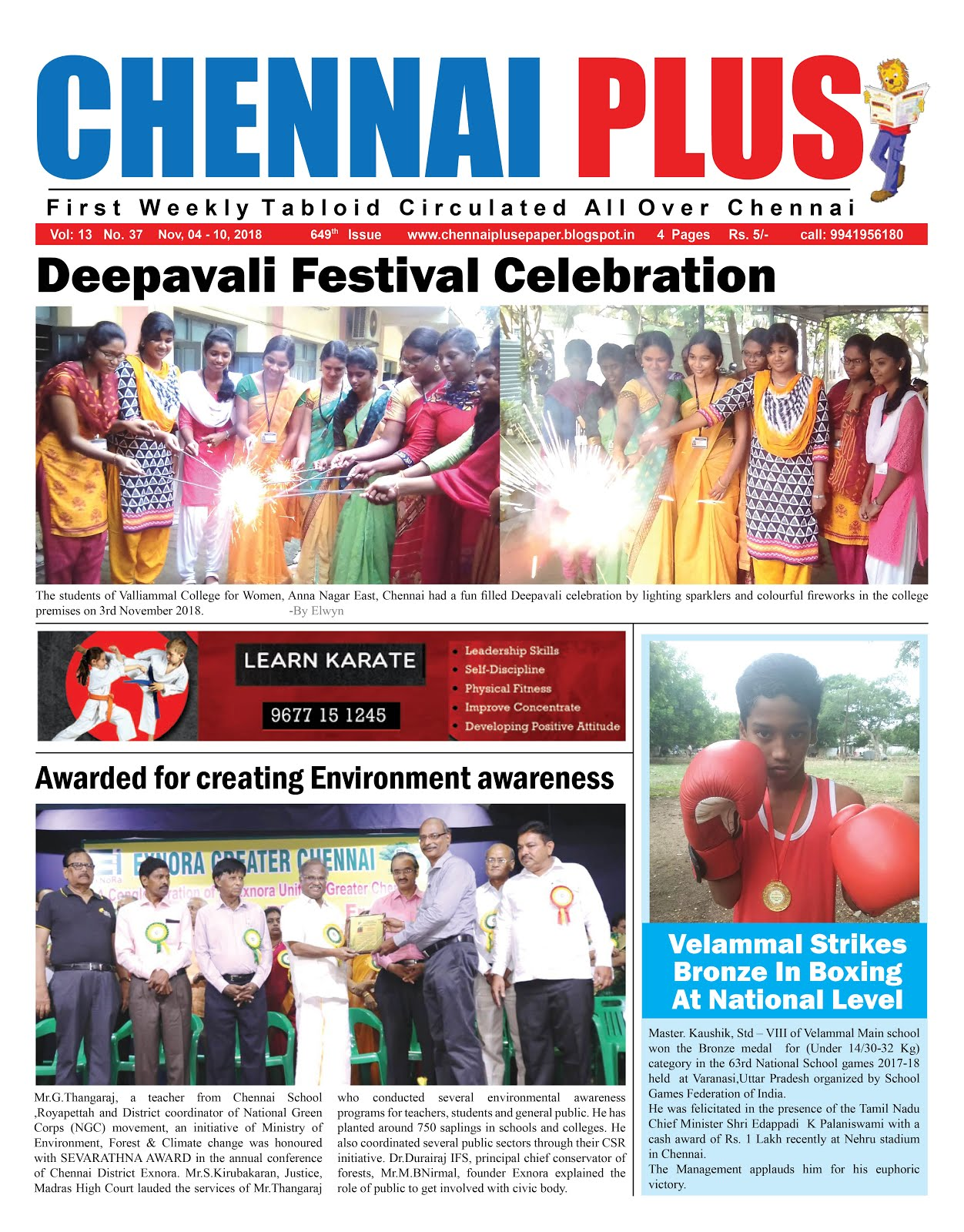 Chennai Plus_04.11.2018_Issue