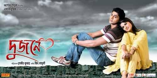 Bangla Action Movie Kolkata Film 3GP Mp4 HD Video