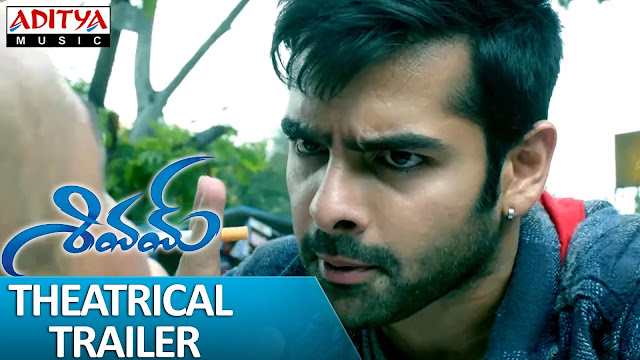 Shivam Movie Theatrical Trailer | Ram | Rashi Khanna