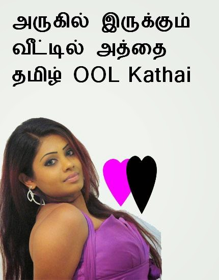 http://tamilphonecall.blogspot.in/2013/08/tamil-cell-phone-talk-new-akka-savitha.html