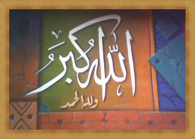 Kaligrafi Allahu Akbar - Baroxgrafi