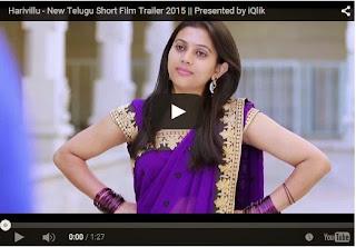 Harivillu - New Telugu Short Film Trailer 2015 | Telugu Short Movies | HD Videos