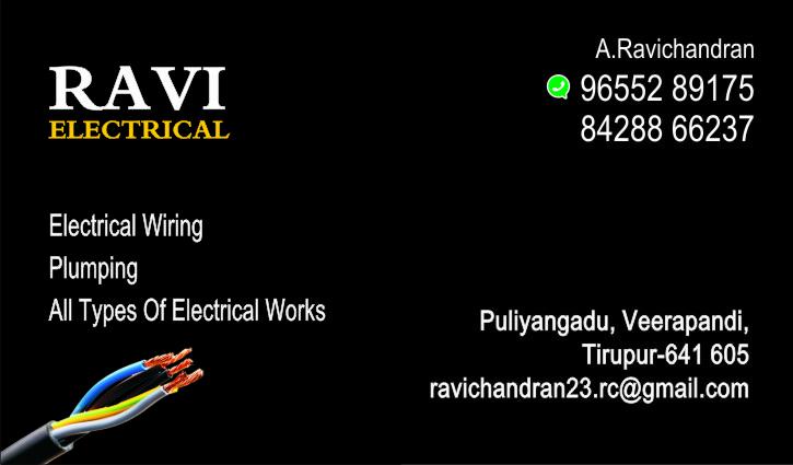 Ravi electrical work business card design rain digital graphics ravi electrical work business card design colourmoves