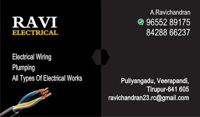 Ravi Electrical Work Business Card Design Rain Digital Graphics