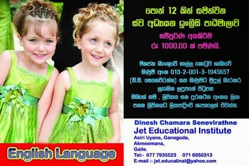 Postal English Course
