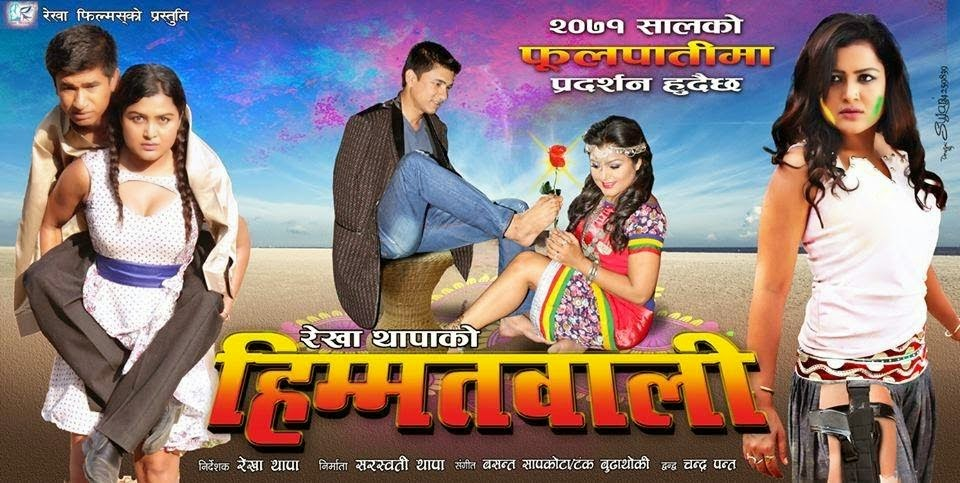Himmatwali Movie Poster