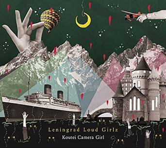 [Album] 校庭カメラガール – Leningrad Loud Girlz (2015.11.16/MP3/RAR)