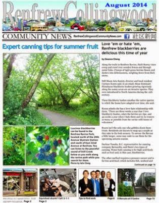 Aug 2014 RCC News