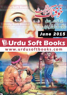 Khofnak Digest June 2015