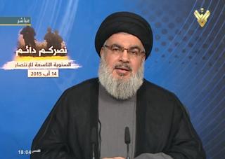 Israel não tem uma estratégia para derrotar diz o Hezbollah