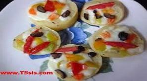 بطاطس بيتزا