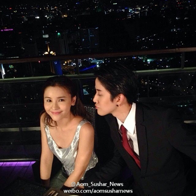aomike dating 2015