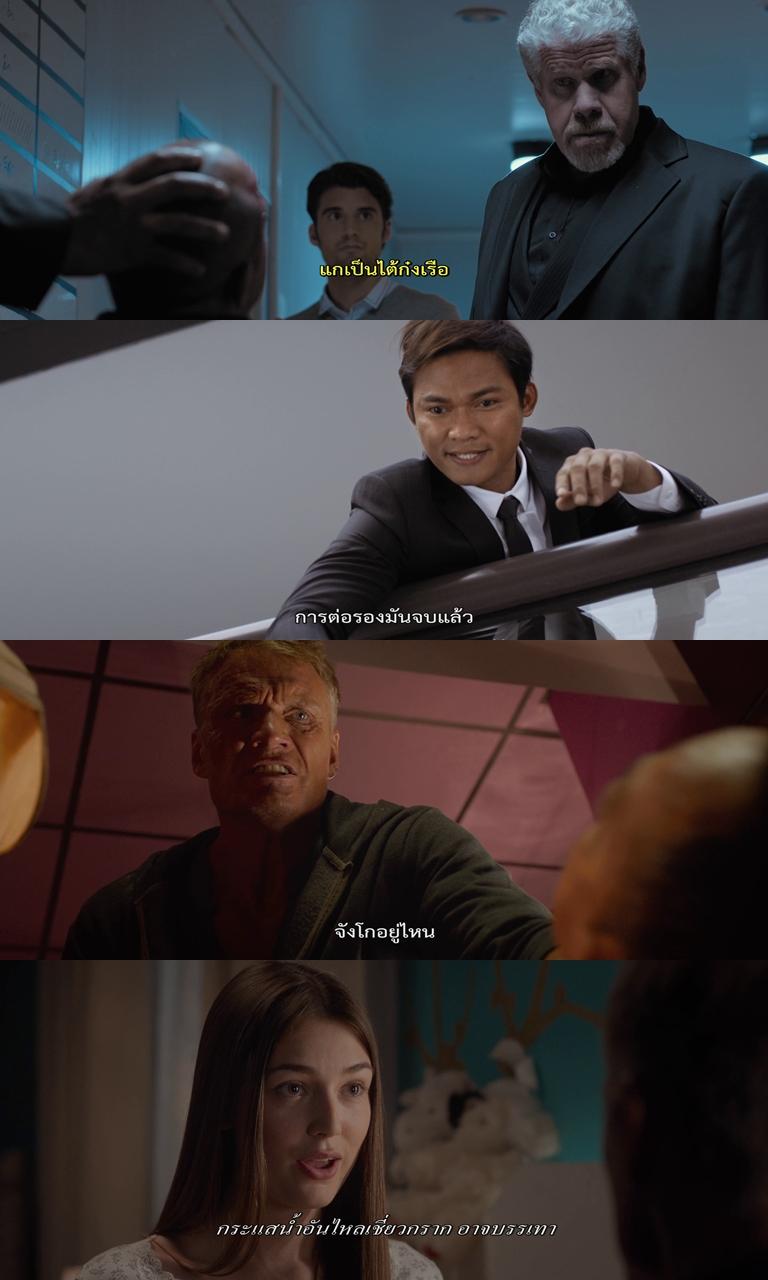 [MINI-HD] SKIN TRADE (2015) คู่ซัดอันตราย [1080P HQ] [เสียงไทยมาสเตอร์ 5.1 + ENG DTS] [บรรยายไทย + อังกฤษ] Zakky-sk
