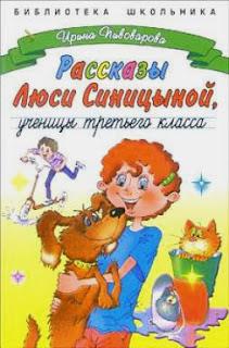 Рассказы для детей толстой котенок читать