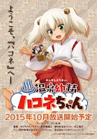 ver anime Onsen Yousei Hakone-chan Capitulo 2