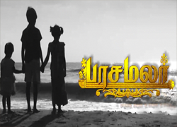 Paasa Malar 08-03-2014 – Sun TV Serial Episode 127 08-03-14