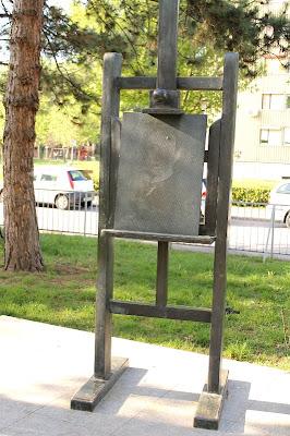 Spomenik Josipu Račiću - Ratko Petrić
