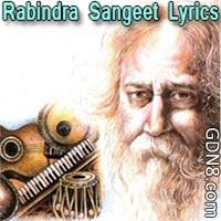 Tui Phele Esechis Kare Lyrics - Rabindra Sangeet