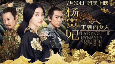 Download Lady of the Dynasty (2015) BluRay 720p Subtitle Indonesia