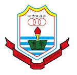 LOGO SJK(C) YEE HWA