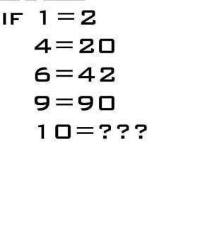 سؤال للاذكياء فقط ..شغل مخك وجاوب :)