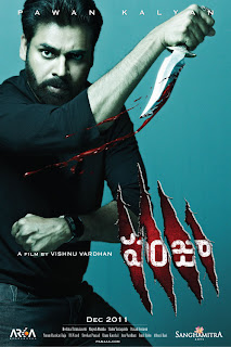 Panjaa Movie Songs